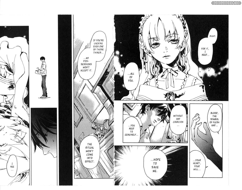 Cossette no Shouzou 7 Page 2
