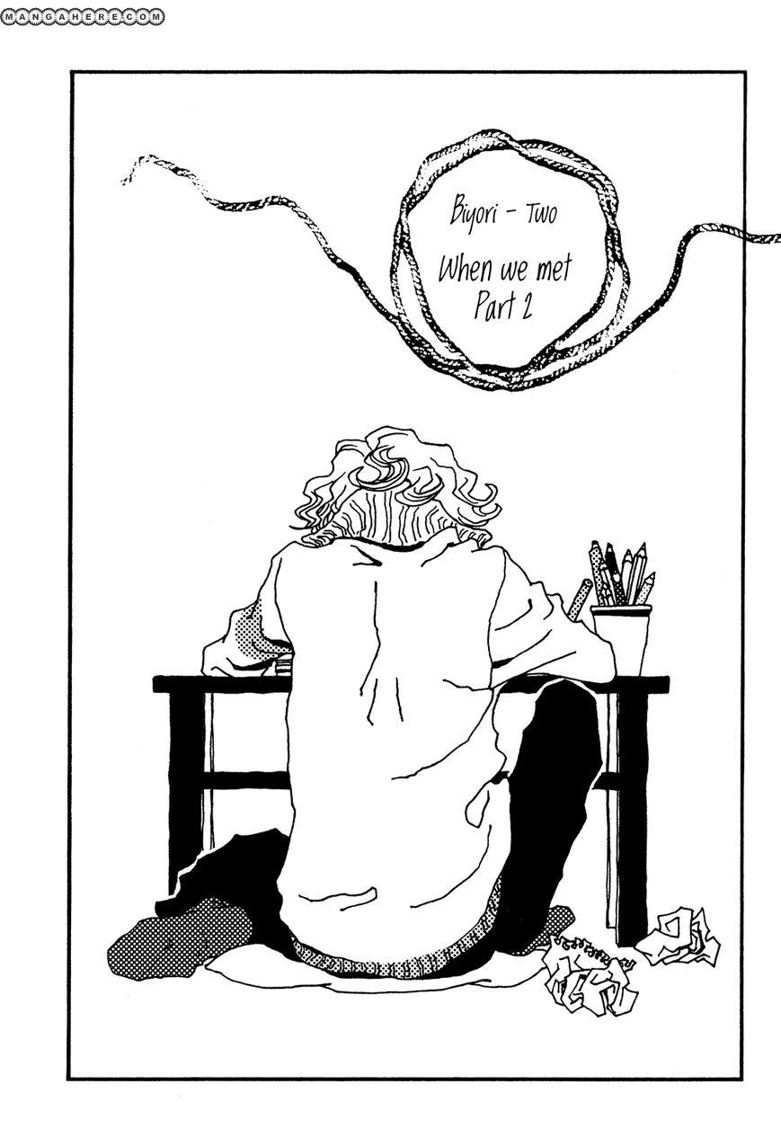 Tsubaki Biyori 2 Page 1