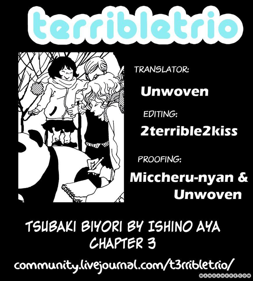 Tsubaki Biyori 3 Page 1