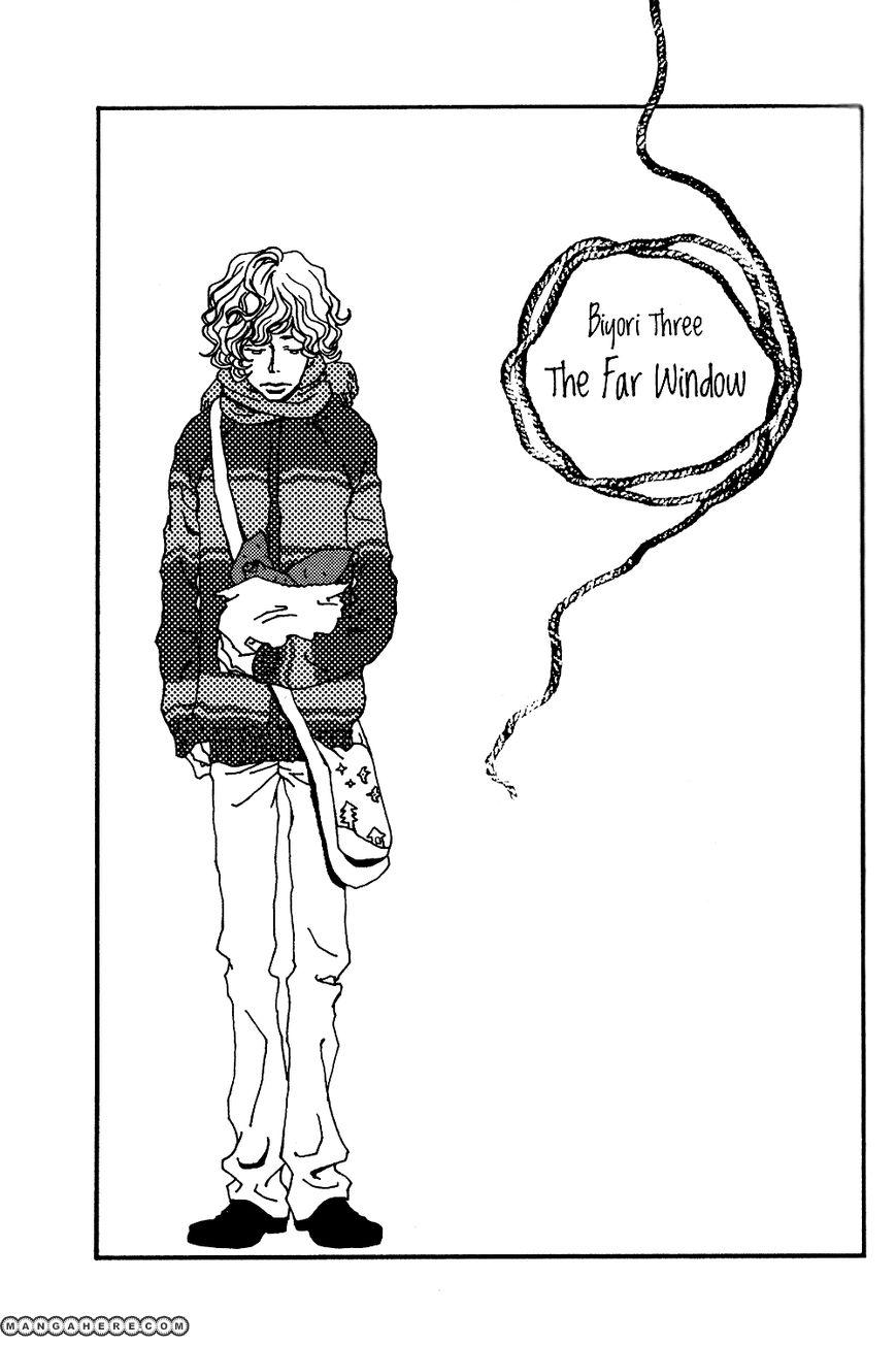 Tsubaki Biyori 3 Page 2