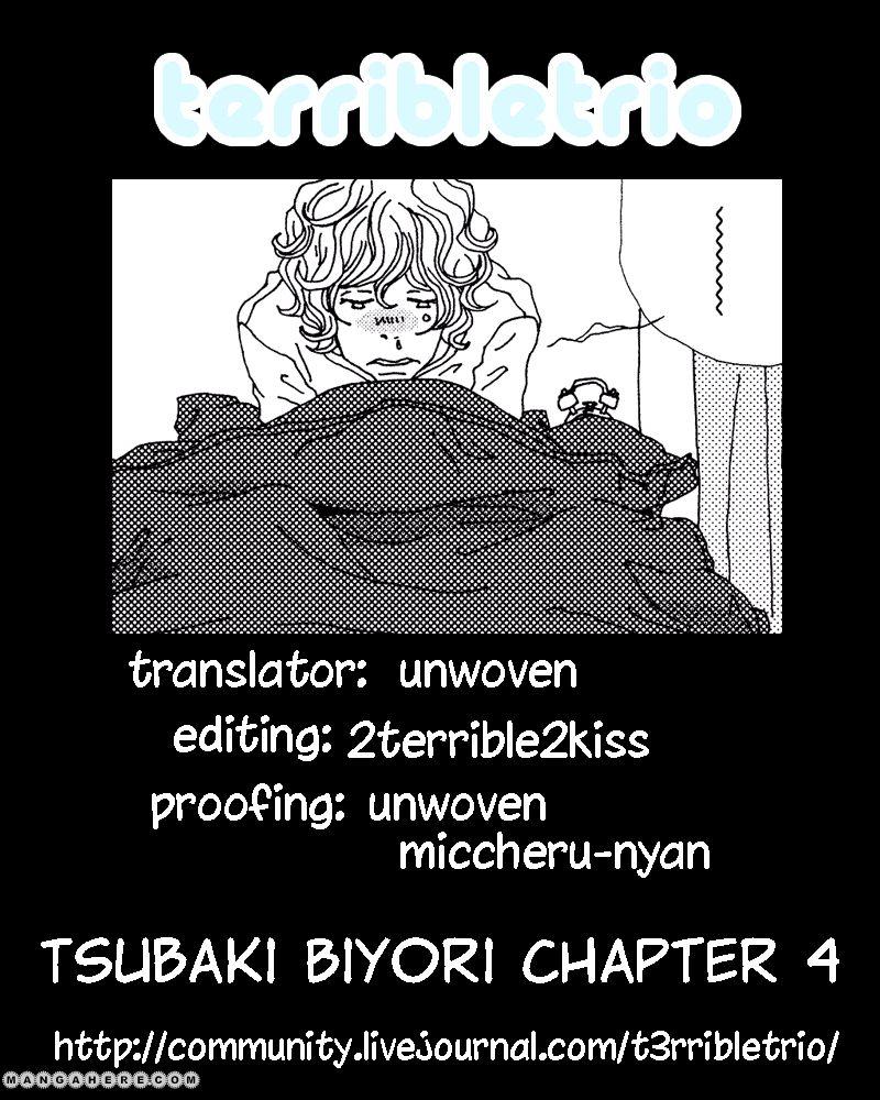 Tsubaki Biyori 4 Page 1