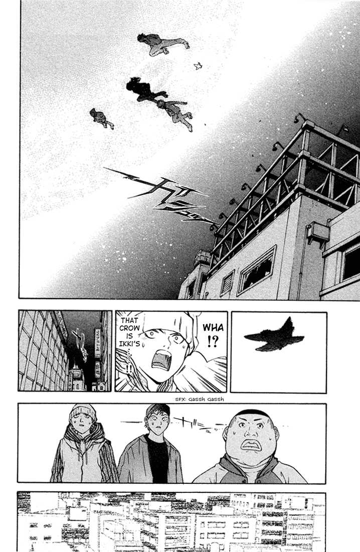 Air Gear 4 Page 4