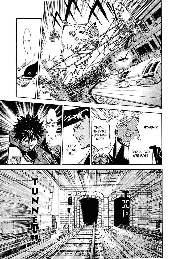 Air Gear 10 Page 3