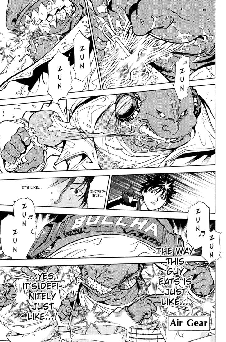 Air Gear 13 Page 1