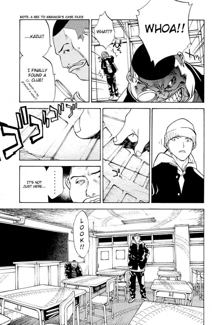 Air Gear 14 Page 3
