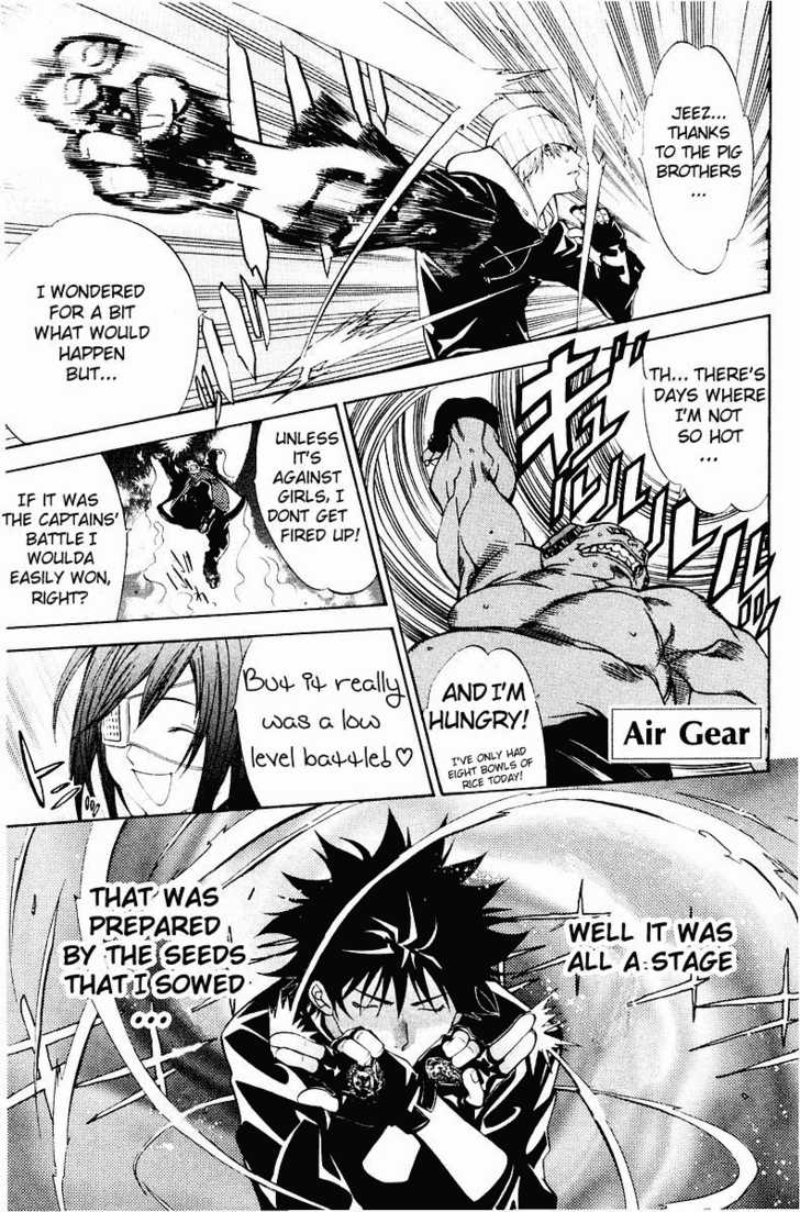 Air Gear 39 Page 1