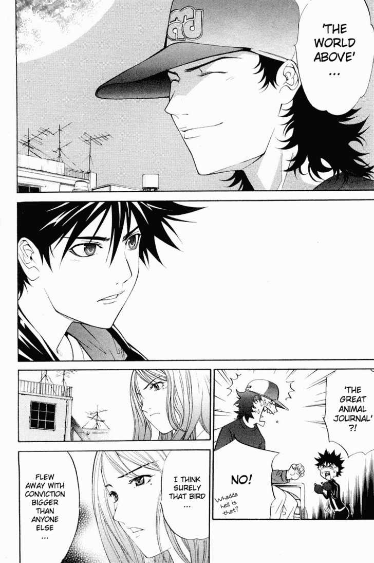 Air Gear 43 Page 3