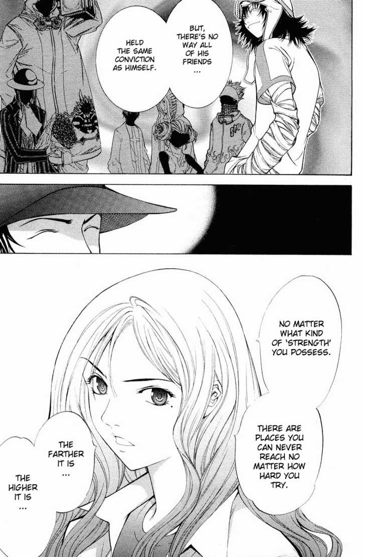 Air Gear 43 Page 4