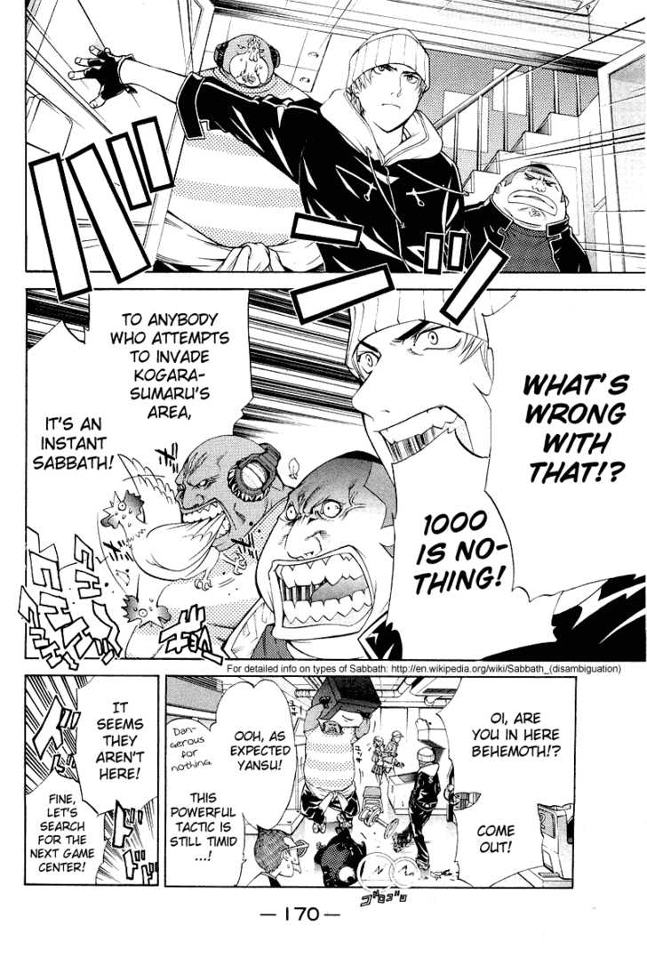 Air Gear 50 Page 3