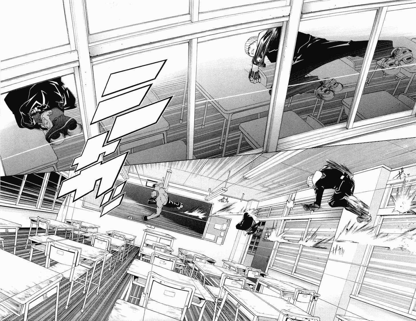 Air Gear 52 Page 2