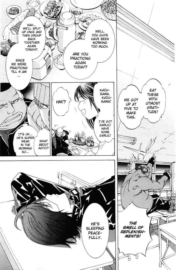 Air Gear 53 Page 3