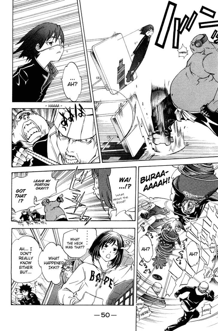 Air Gear 53 Page 4