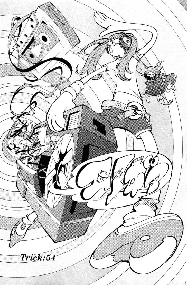 Air Gear 54 Page 1
