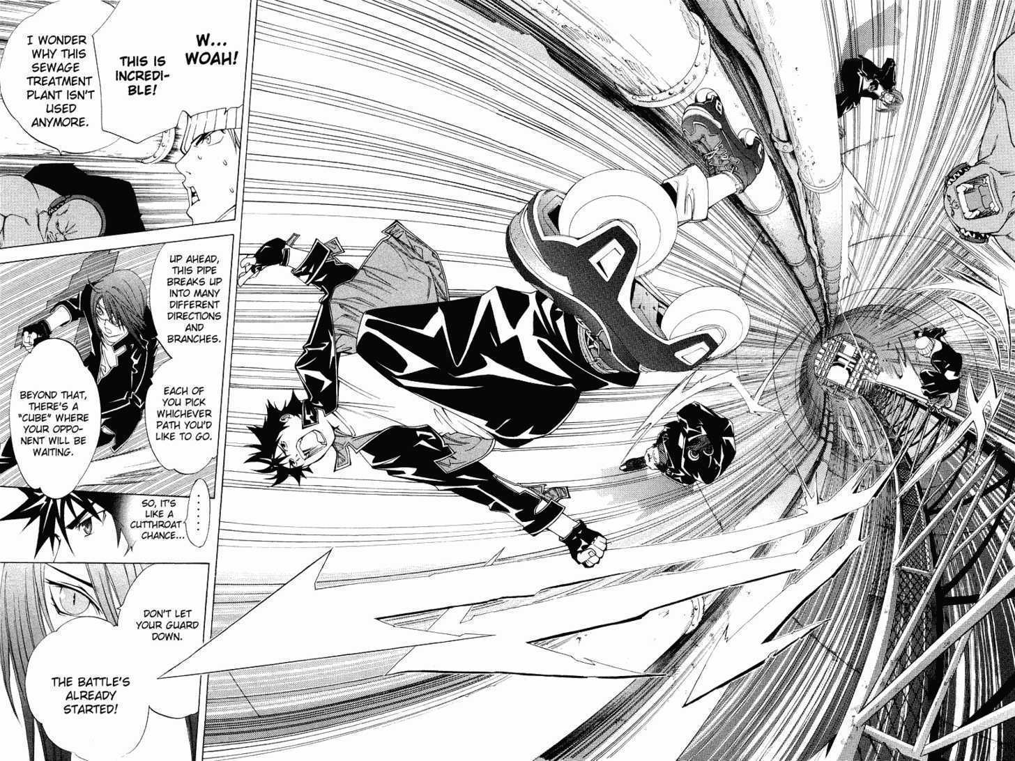 Air Gear 54 Page 2