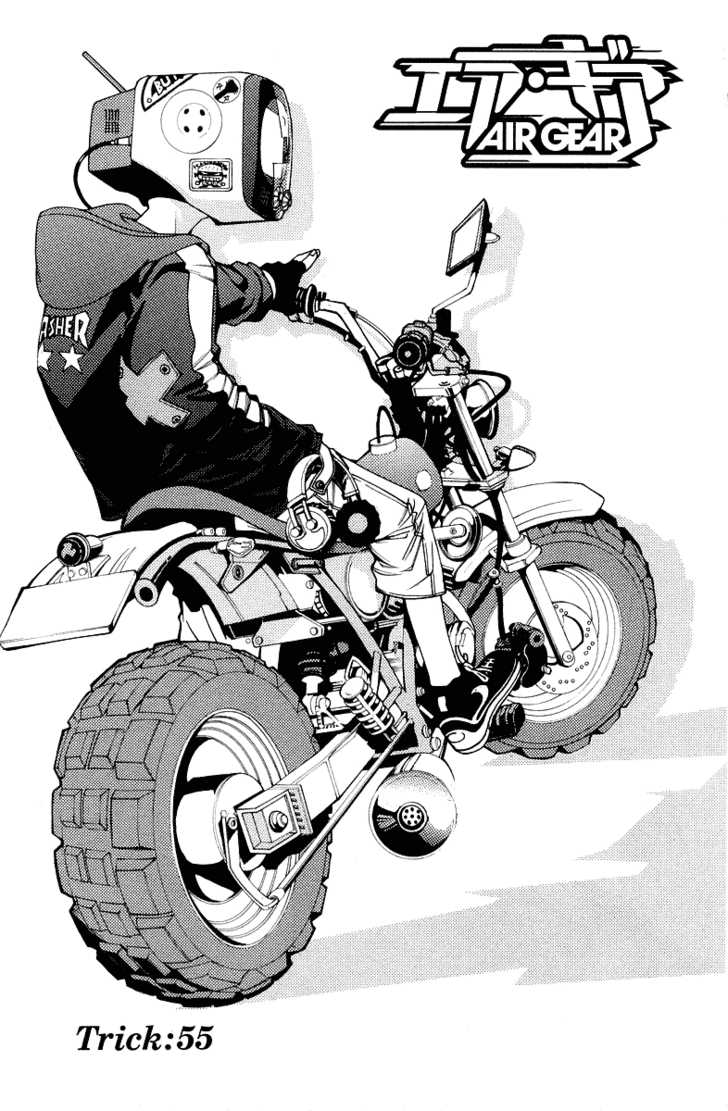 Air Gear 55 Page 1