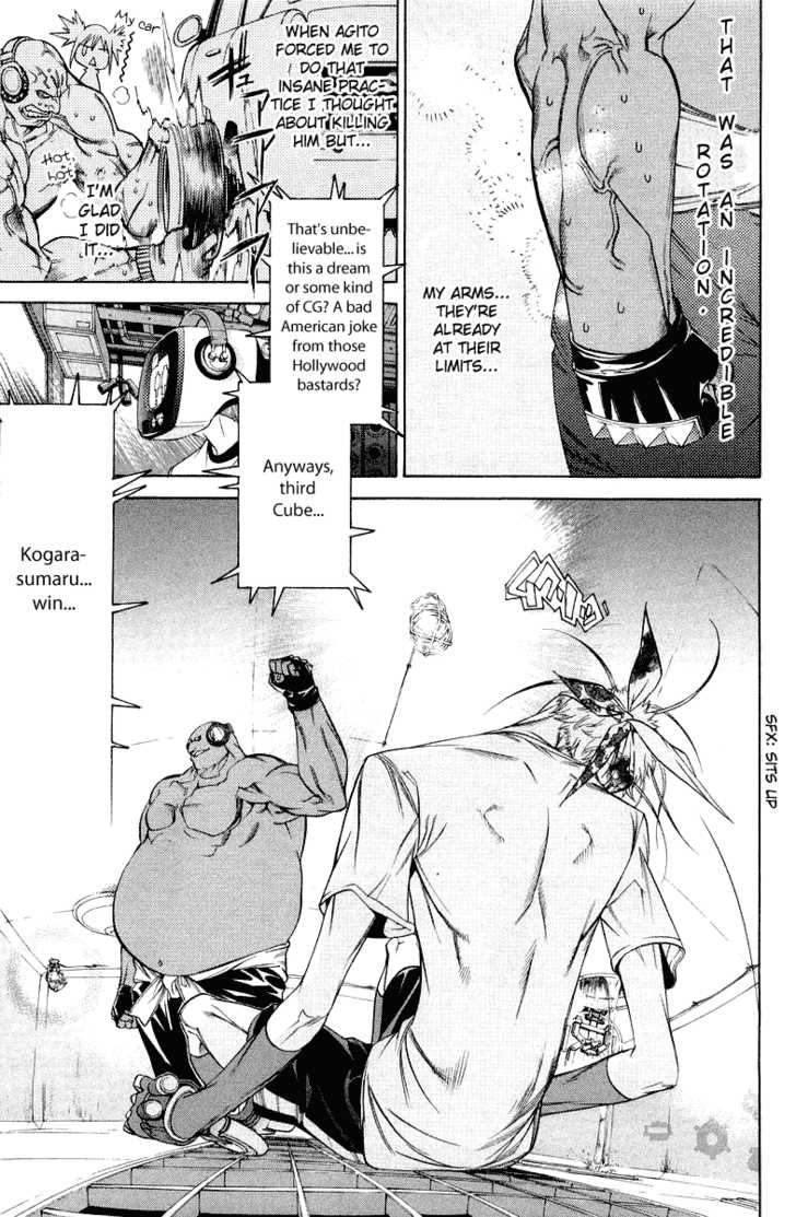 Air Gear 56 Page 3