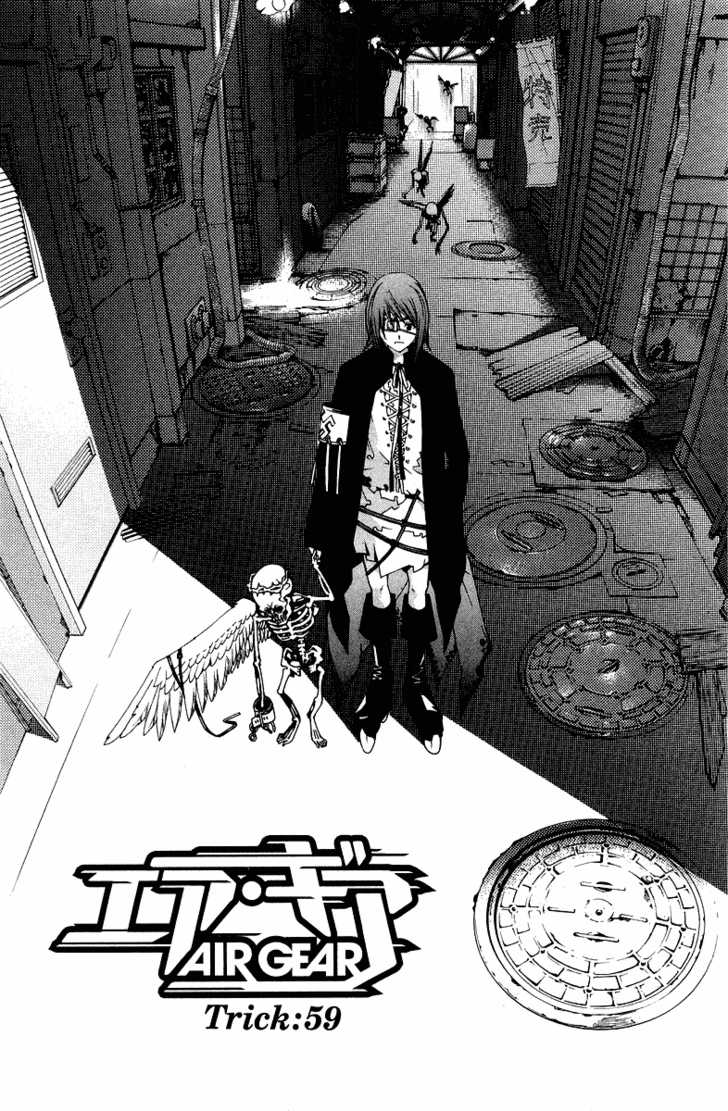 Air Gear 59 Page 1