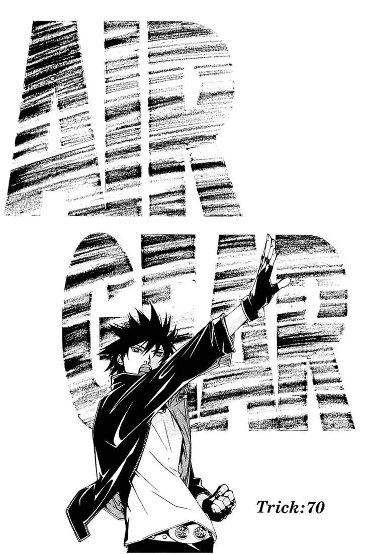 Air Gear 70 Page 2