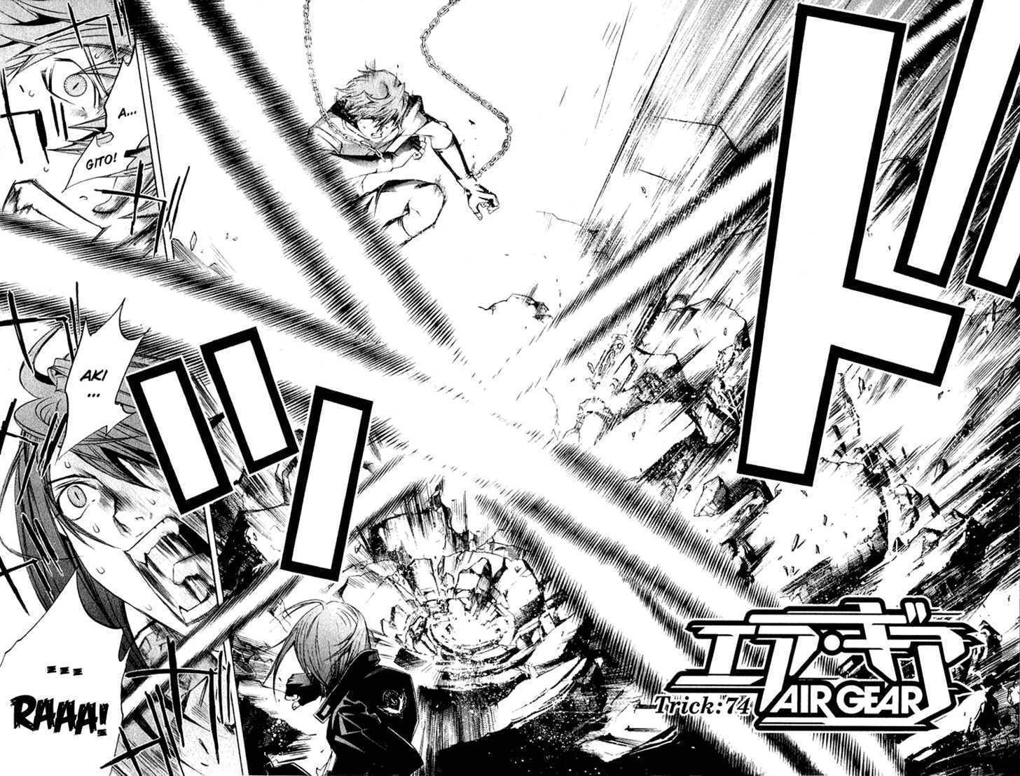 Air Gear 74 Page 3