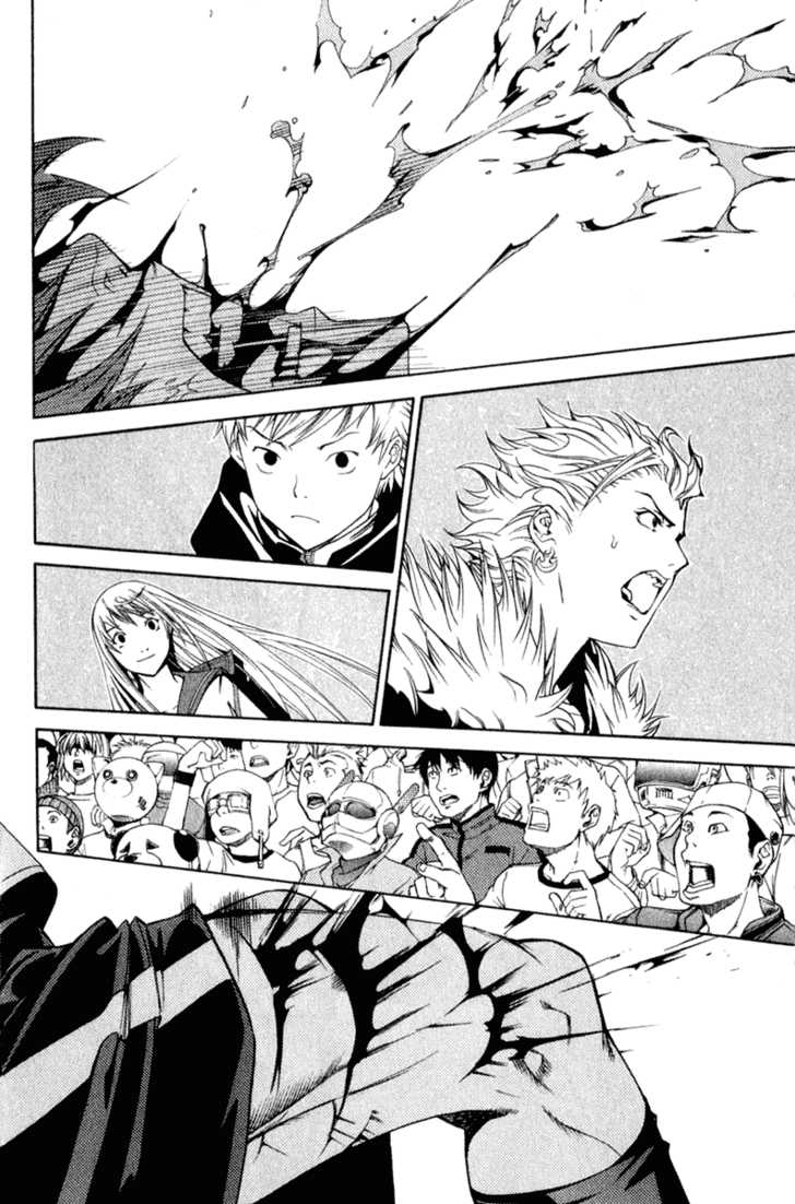 Air Gear 75 Page 3