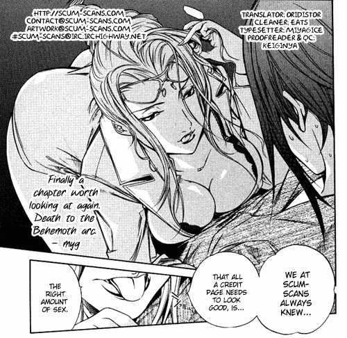 Air Gear 78 Page 1