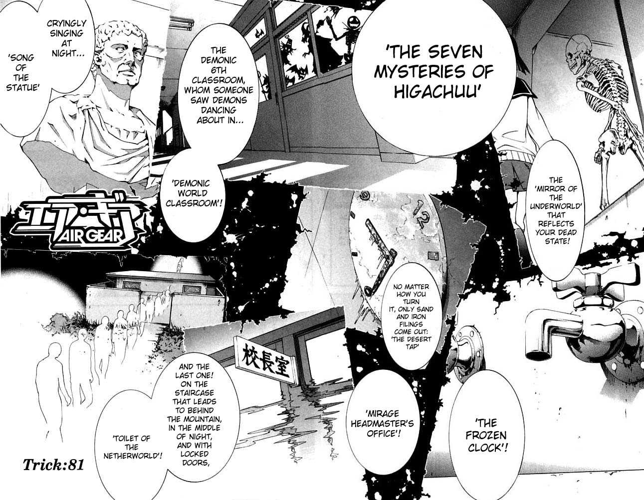Air Gear 81 Page 2