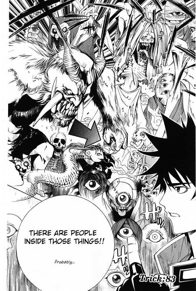 Air Gear 83 Page 3
