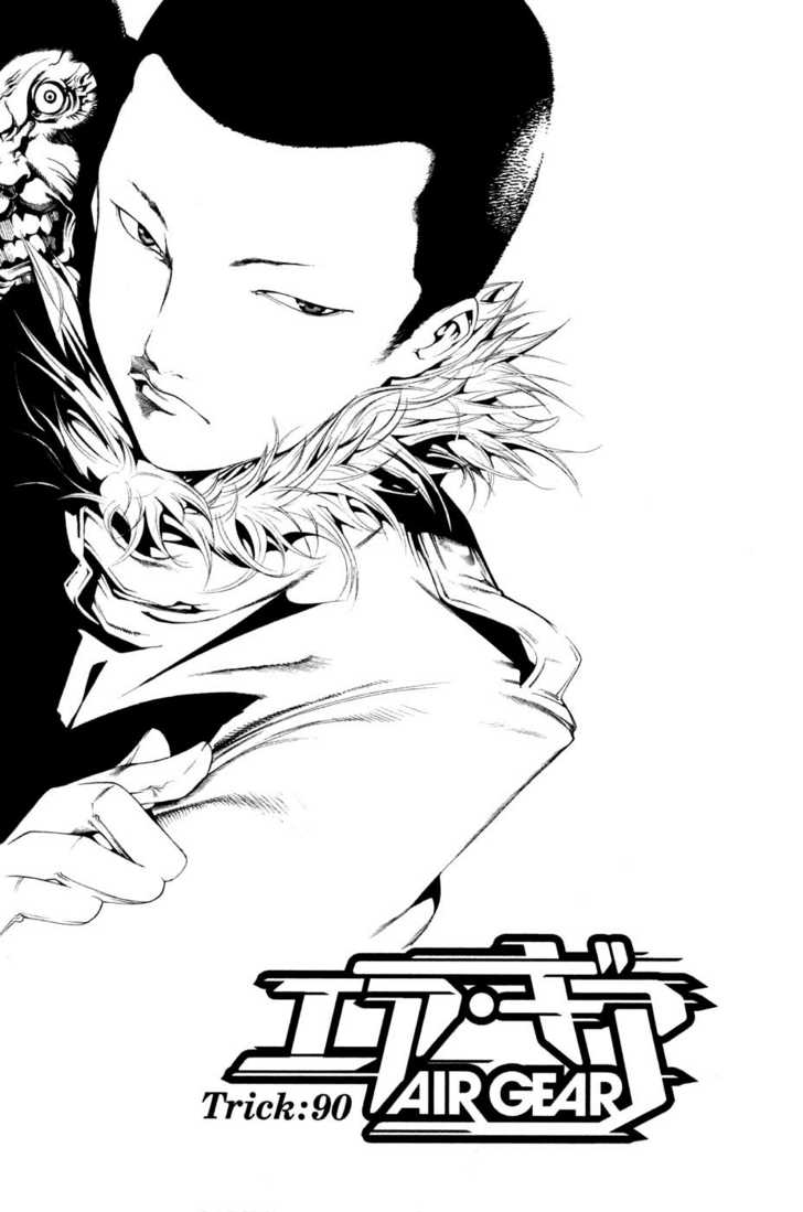 Air Gear 90 Page 1