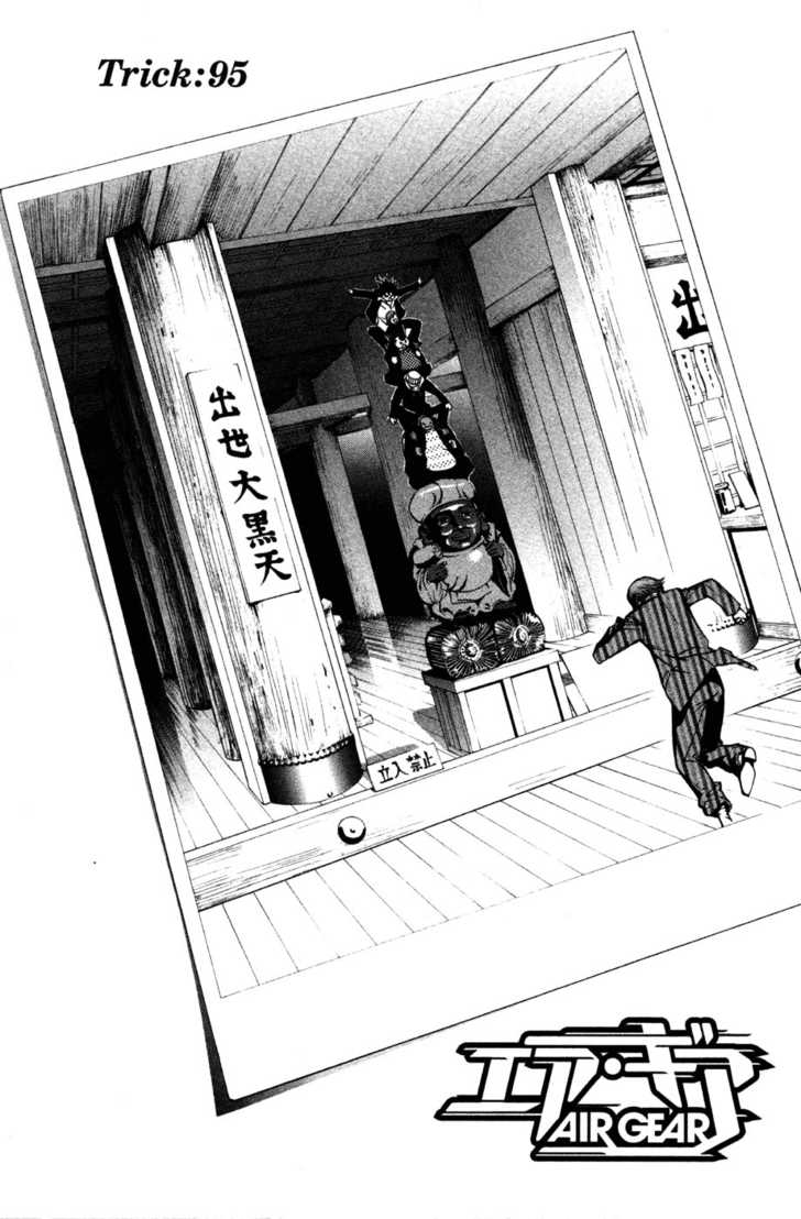 Air Gear 95 Page 1