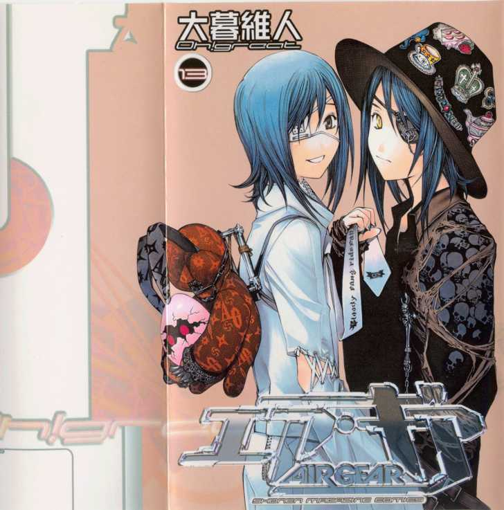 Air Gear 105 Page 1