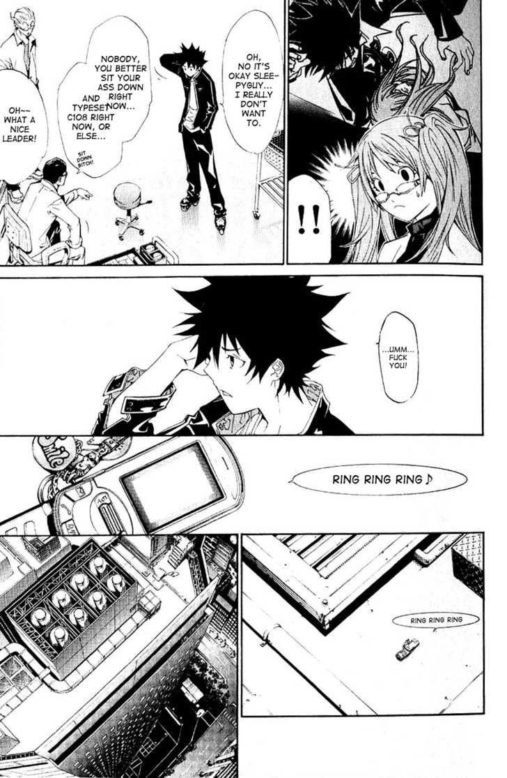 Air Gear 108 Page 2
