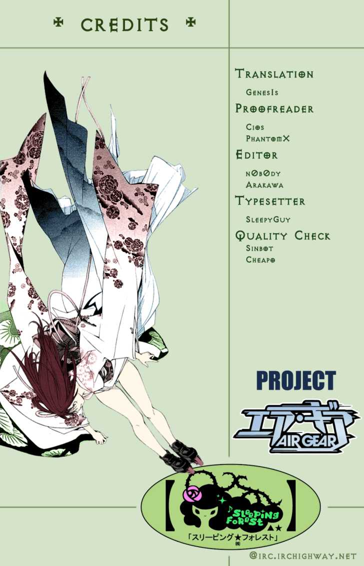 Air Gear 115 Page 1