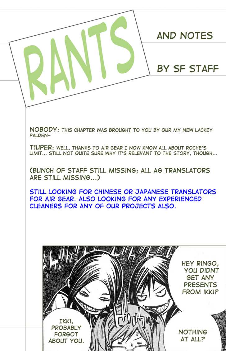 Air Gear 117 Page 3