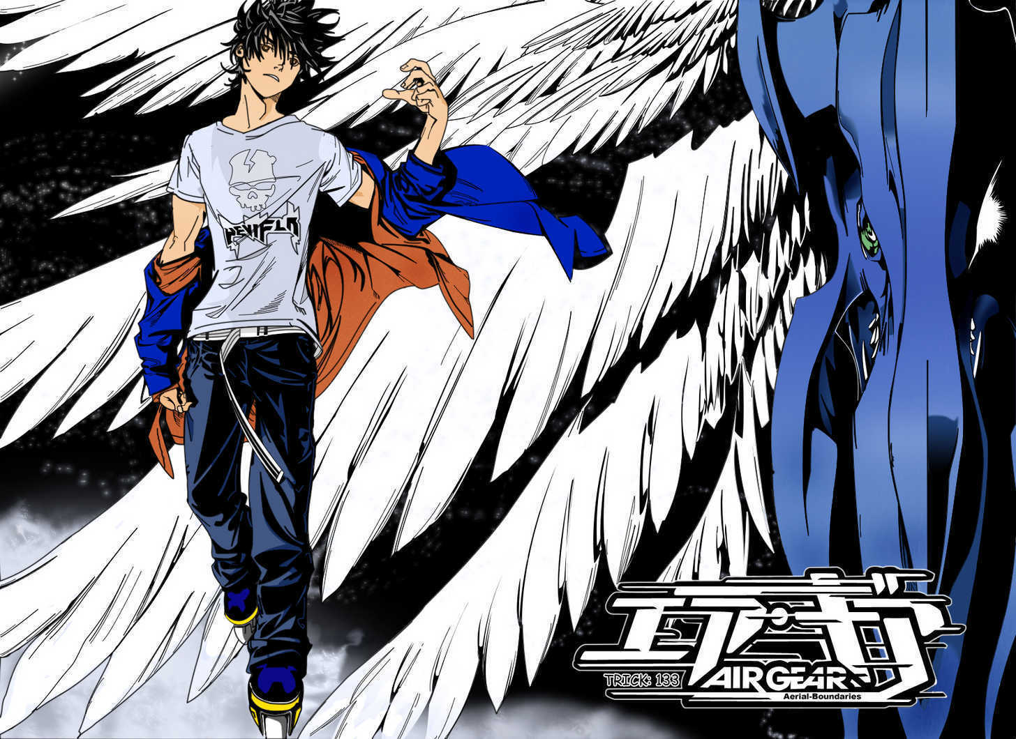 Air Gear 118 Page 1