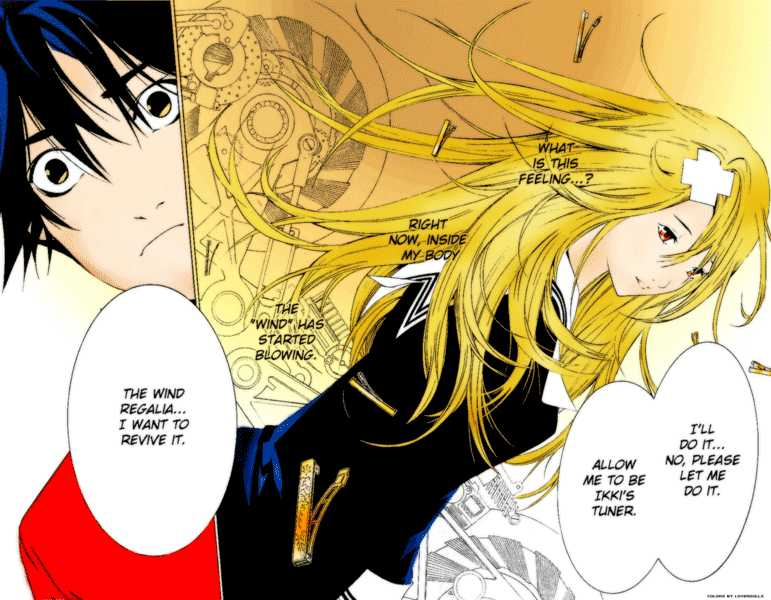 Air Gear 123 Page 1