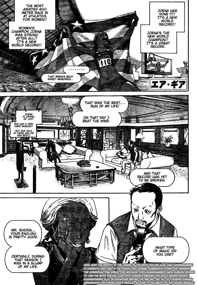 Air Gear 182 Page 2