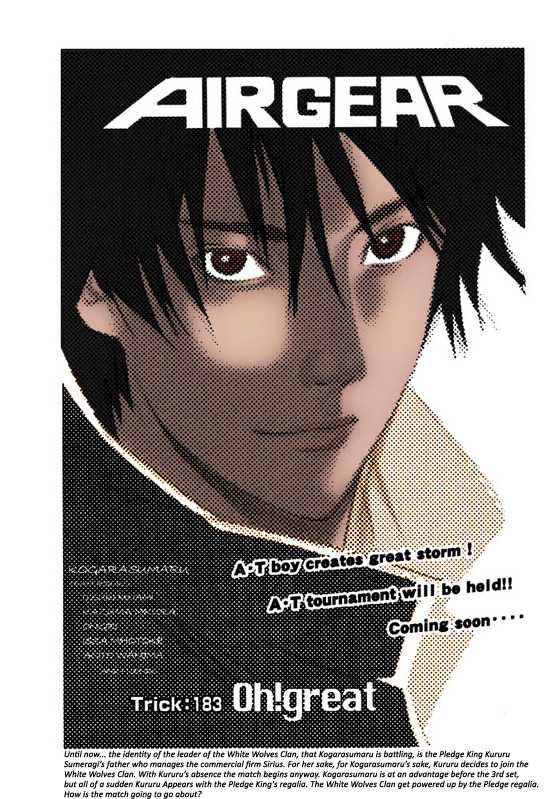 Air Gear 183 Page 1