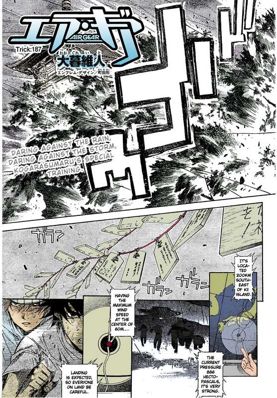 Air Gear 187 Page 1