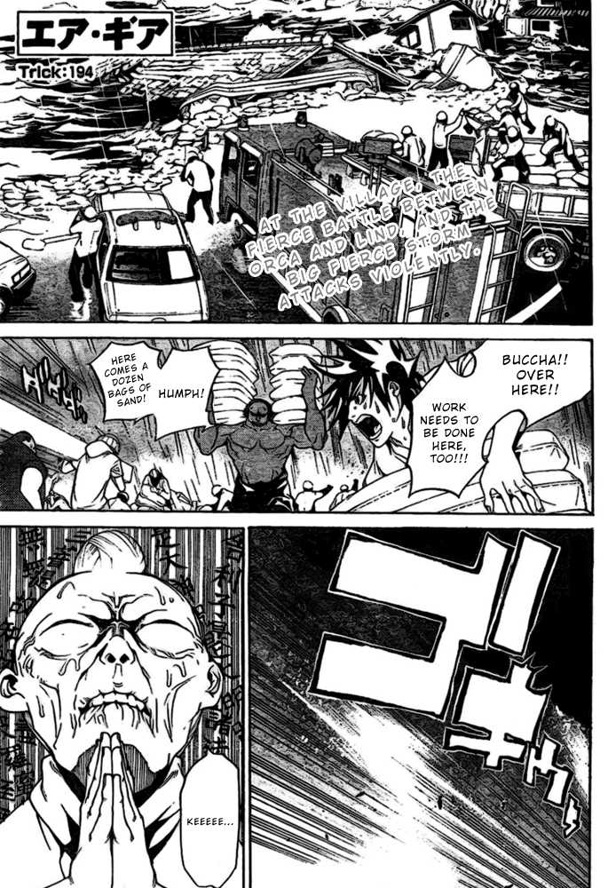 Air Gear 194 Page 1