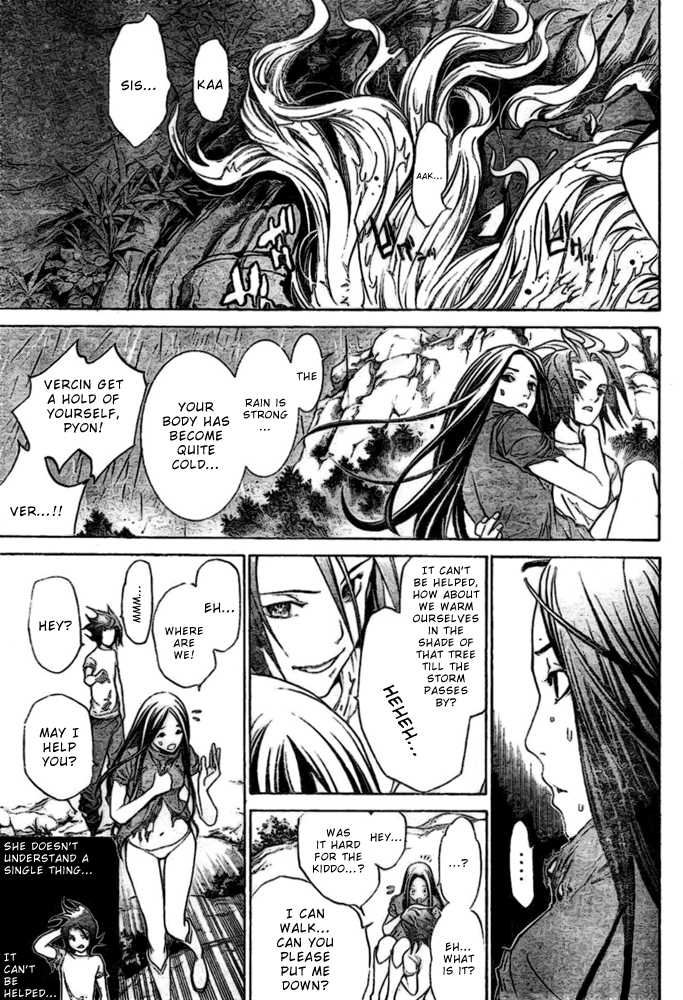 Air Gear 194 Page 4