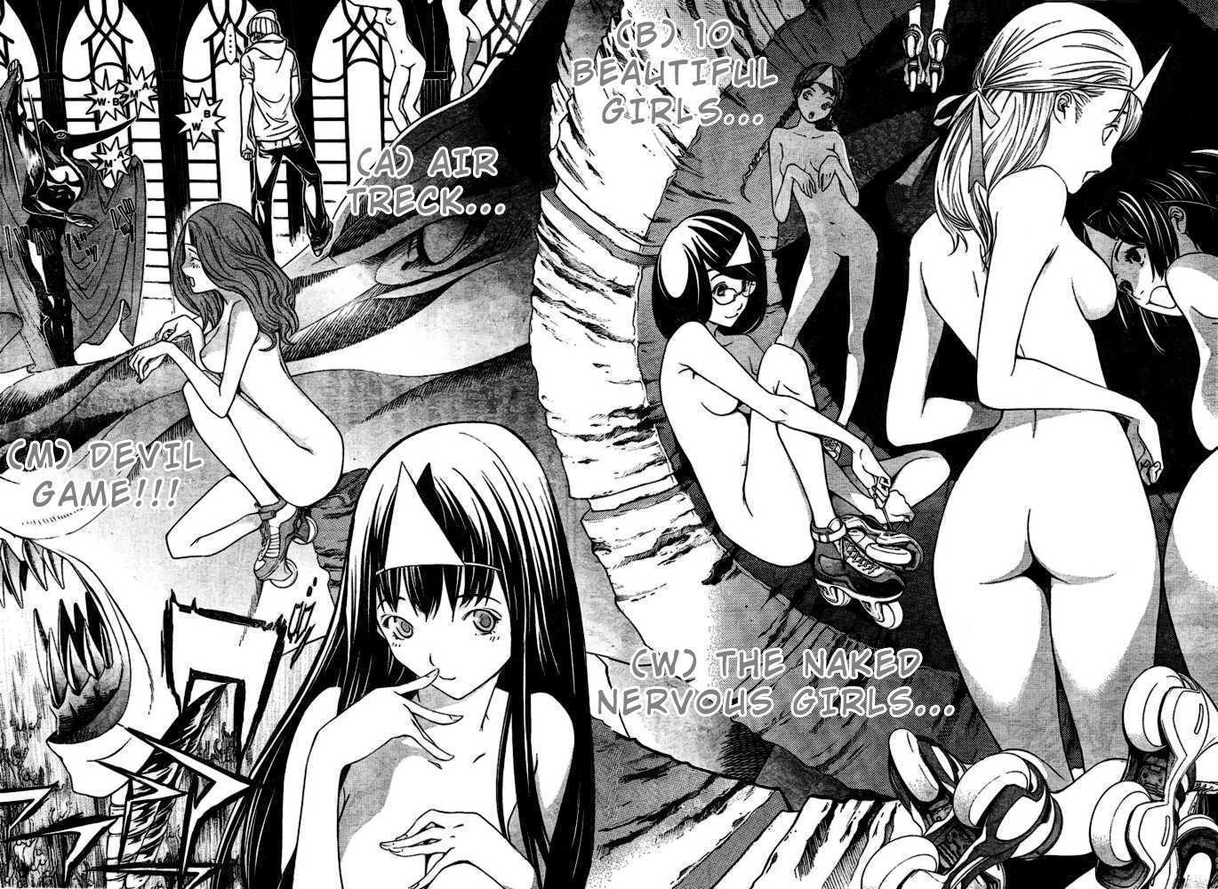 Air Gear 200 Page 2