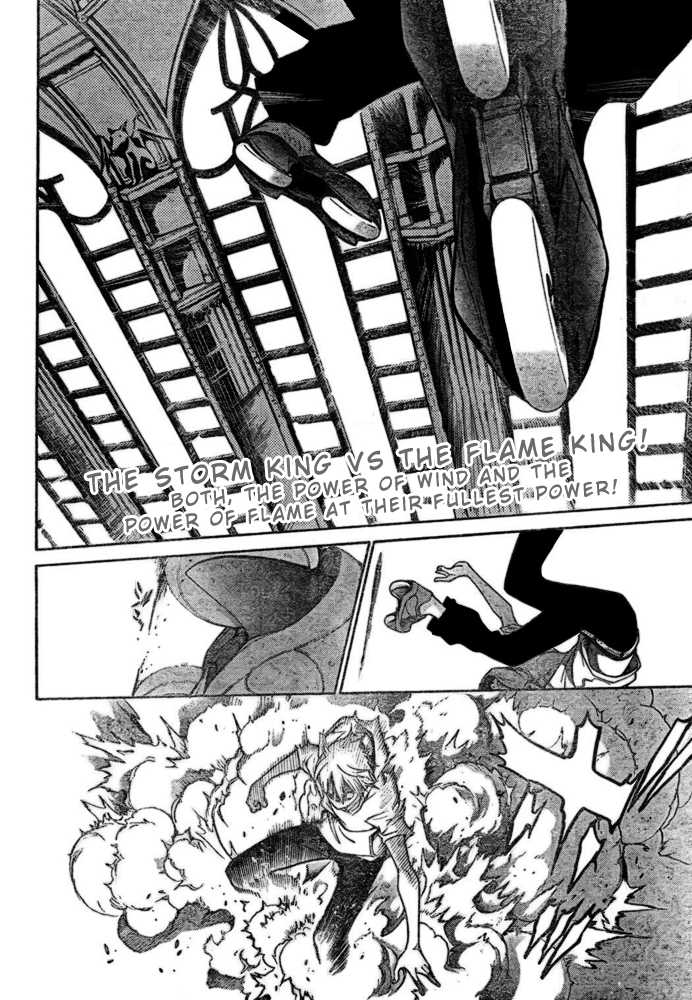 Air Gear 203 Page 2