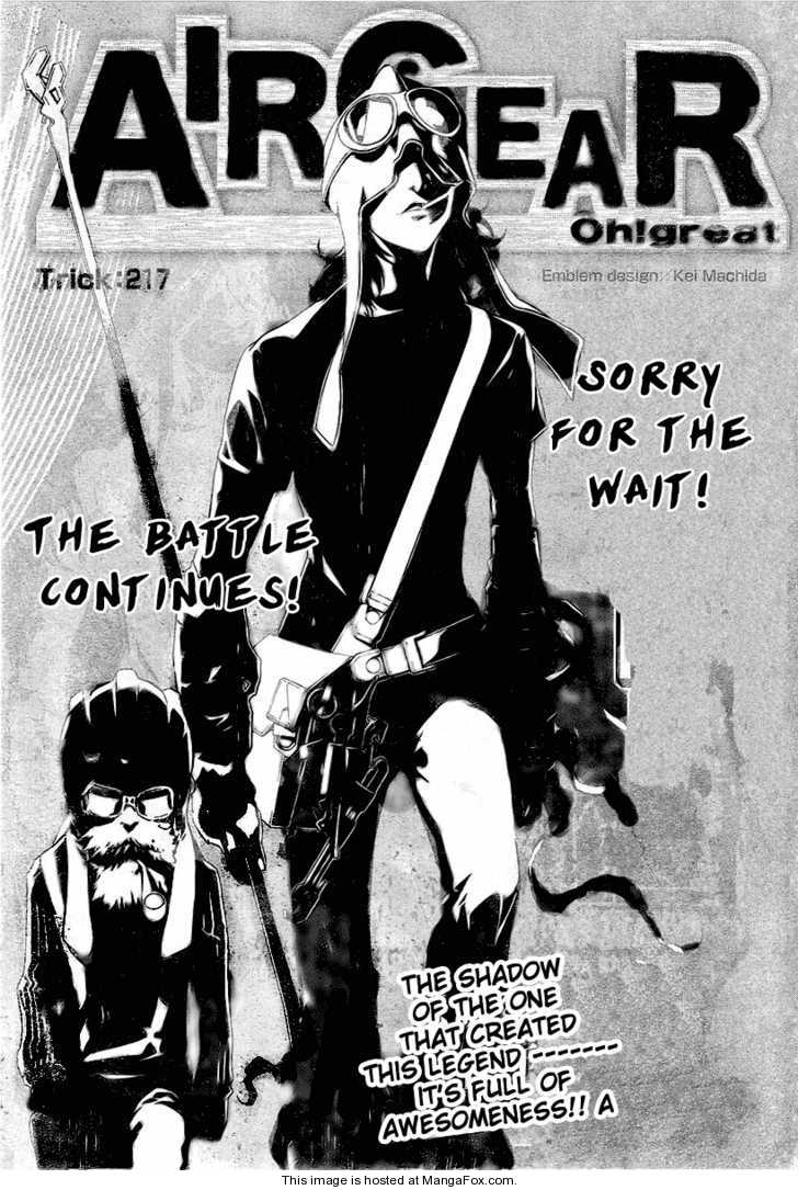 Air Gear 217 Page 1