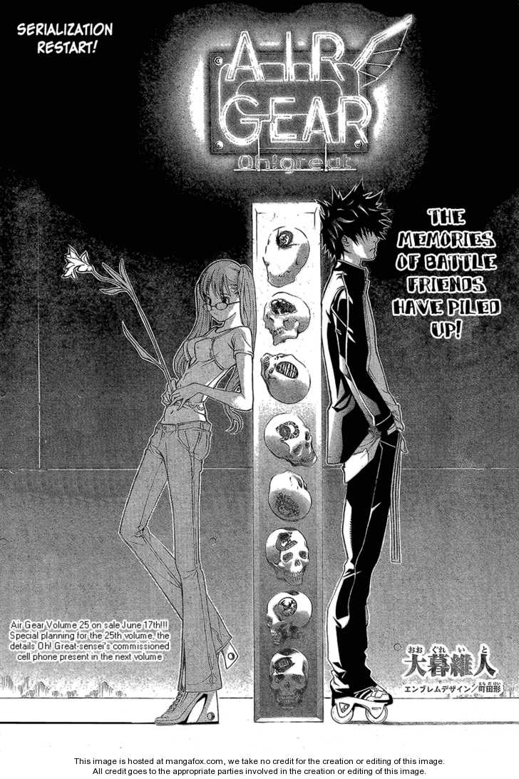 Air Gear 243 Page 2