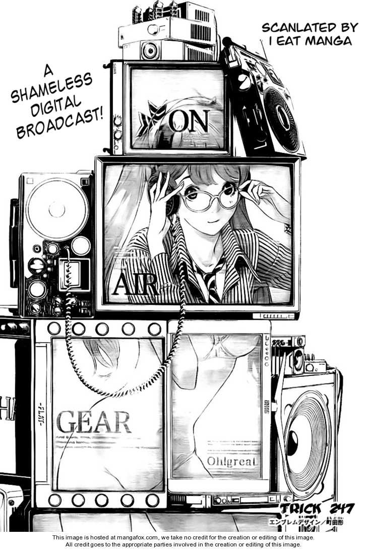 Air Gear 247 Page 1