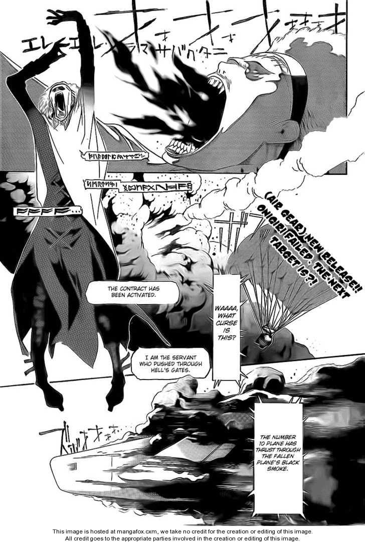 Air Gear 252 Page 2