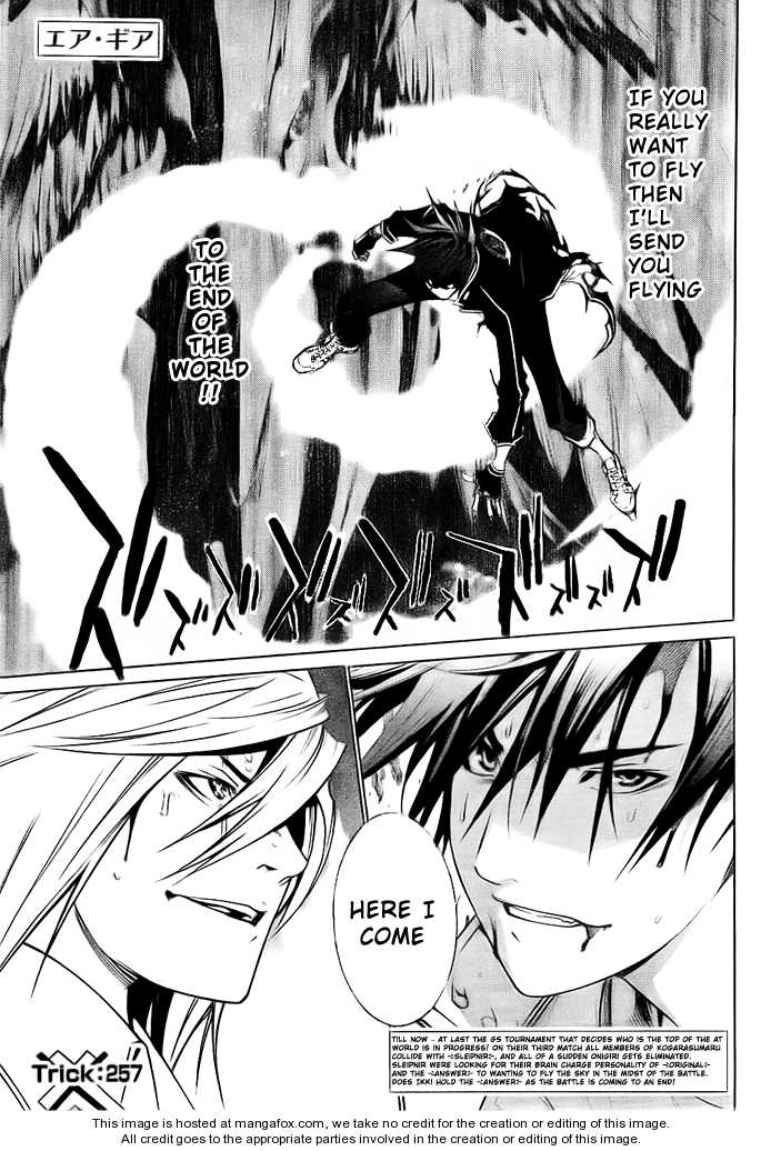 Air Gear 257 Page 2