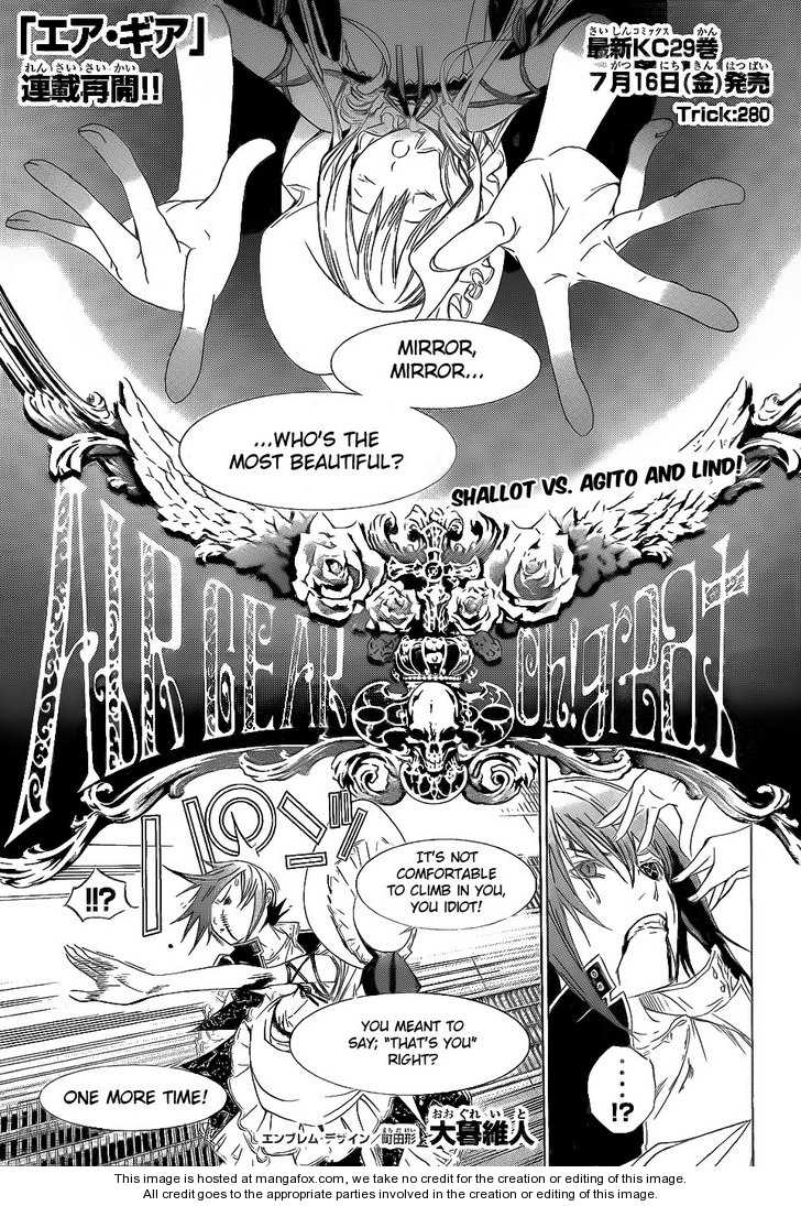 Air Gear 280 Page 2