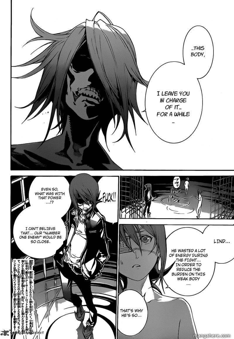 Air Gear 304 Page 2