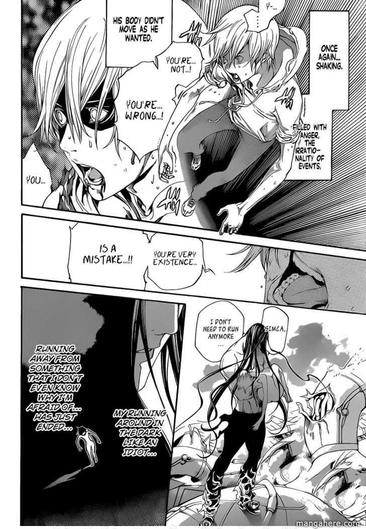 Air Gear 323 Page 3